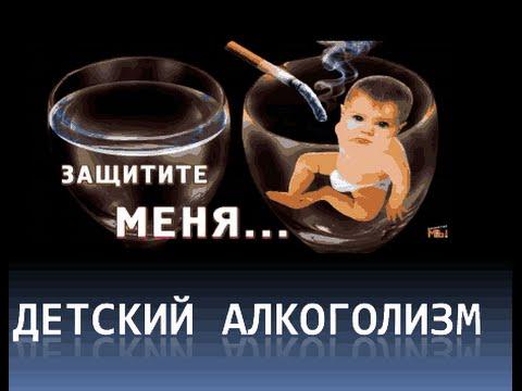 Лечение алкоголизма в православии