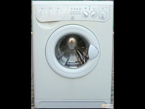 Замена подшипника стиральной машины Indesit с железным баком