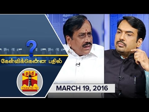 Kelvikkenna-Bathil--Exclusive-Interview-with-BJP-National-Secretary-H-Raja-19-03-2016
