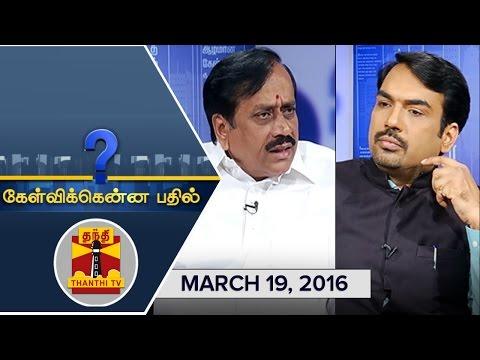 Kelvikkenna-Bathil--Exclusive-Interview-with-BJP-National-Secretary-H-Raja-19-03-2016