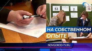 Министр образования Новгородской области Павел Татаренко попробовал написать ЕГЭ по математике
