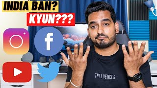 Will Facebook, Twitter, Instagram & Youtube be banned in India? - OUT