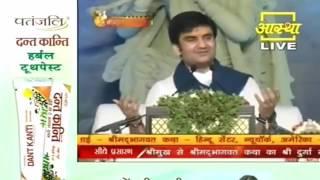 Live Shrimad Bhagwat Katha By Pujya Indresh Upadhyay At Vrundavan Day 5 Part 4 HD
