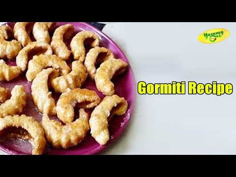 How to Make Gormiti Recipe (గోరు మీఠీలు తయారీ) | YummyOne
