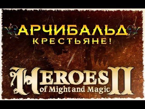Герои меч и магия 5 артефакты