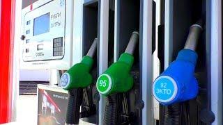 Какой бензин лучше!? Реальный ТЕСТ!