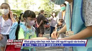 Đài PTS – bản tin tiếng Việt ngày 1 tháng 9 năm 2021