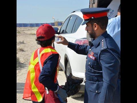 مديرية شرطة المحافظة الجنوبية تشارك في حملة