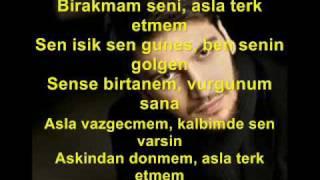 اغاني حصرية Sami Yusuf Never never with Lyric تحميل MP3