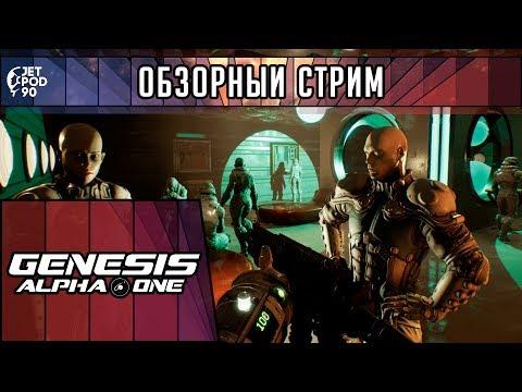 ОБЗОР игры GENESIS ALPHA ONE! Первый взгляд на симулятор строительства в жанре roguelike от JetPOD90