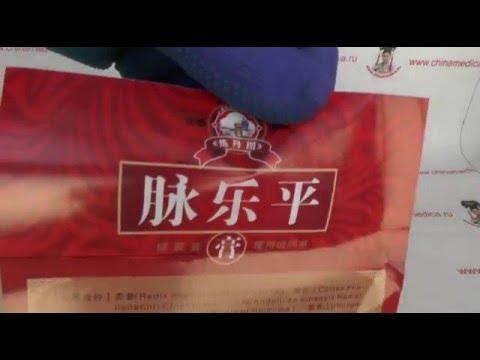 Китайская мазь от варикоза