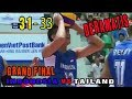 DERAMATIS    SET #1 GRAND FINAL INDONESIA VS TAILAND I LienViet Post bank