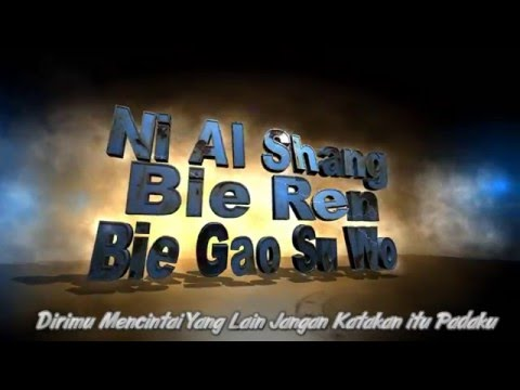 Ni AI Shang Bie Ren Pie Kau Su Wo Arti Lirik Bahasa Indonesia