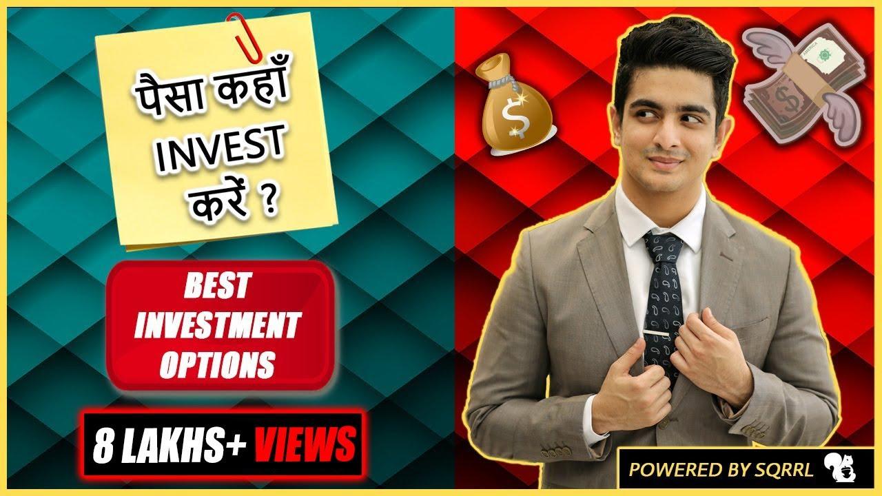 6 Easiest Money Multiplying Options – Investment options explained | Personal finance basics