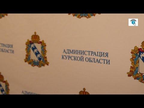 В Курске обсудили вопросы профилактики преступлений