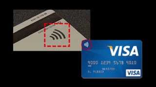 Debit Card Hack