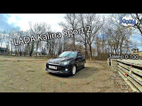 LADA Kalina Sport 2 | Калина спорт 2 | Злой ТАЗ нашего городка | 1-я в ДНР видео