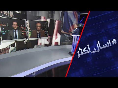 العرب اليوم - شاهد: الرئيس الفرنسي يتعهد بتشديد حملته على ما وصفه بالإسلام الراديكالي