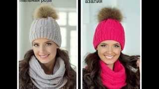 Вязаные осенние зимние шапки