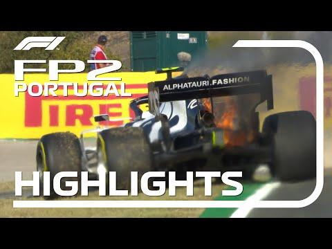 F1 第12戦ポルトガルGP(ポルトガル)フリープラクティス2のハイライト動画