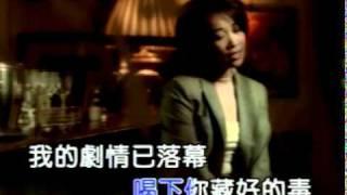 """Video thumbnail of """"(KTV)那英 - 征服"""""""