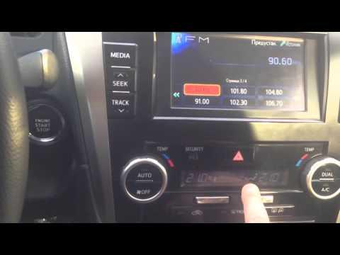 Особенности работы климат контроля Toyota Camry v50