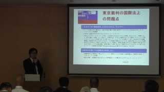 岡山平成27年終戦の日記念講演『アメリカにおける東京裁判史観見直し』