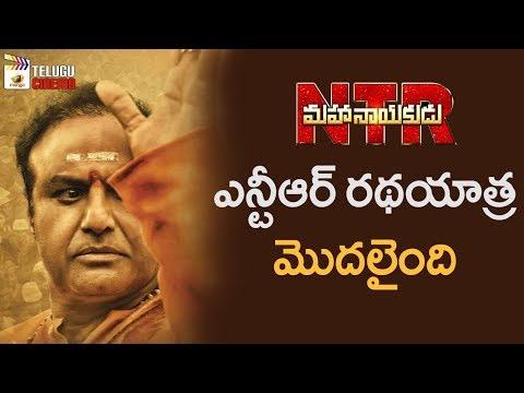 NTR Mahanayakudu Movie Latest Update | Balakrishna | Rana Daggubati | Kalyan Ram | Telugu Cinema
