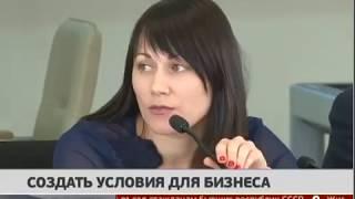 Инвестиционный и деловой климат обсудили в Правительстве края