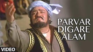 Parvar Digare Alam [Full Song]   Allah-Rakha   Shammi
