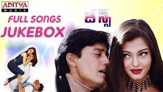 Jeans (జీన్స్) Telugu Movie Full Songs Jukebox    Prashanth, Aishwarya rai