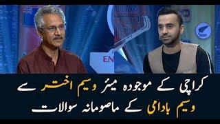Mayor Waseem Akhtar faces Waseem Badami's 'Masoomana Sawal'