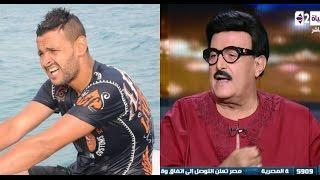 """مصر الجديدة - سمير غانم : رامز جلال """"عنده 2 فيوز ضاربين"""" وعرض عليا يستضفنى فى برنامجه ولكنى رفضت"""