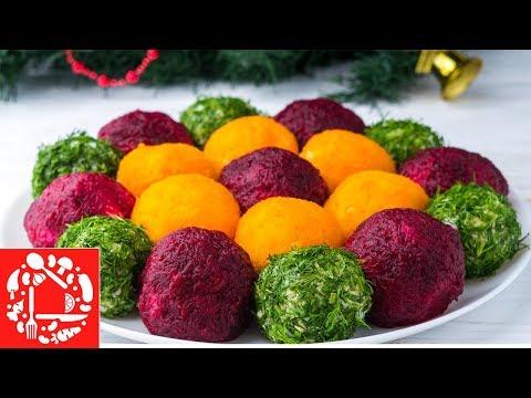 Салат-закуска Цветок! Прекрасная идея для Новогоднего стола! Рецепты на Новый Год 2019