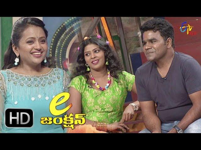 E-Junction – 4th September 2017 – Full Episode | ETV Plus | Swapna, Venu