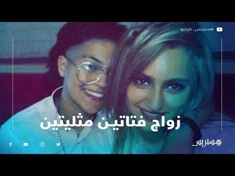 العرب اليوم - تعرف على حقيقة زواج فتاتين مثليتين في وجدة