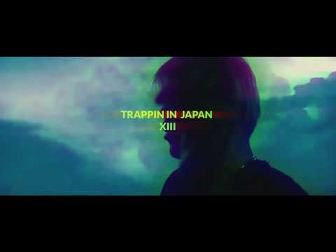 Oliver ~ ANTI-GRAV (Slowed) [TRAPPIN IN JAPAN 13 Credits ver.]