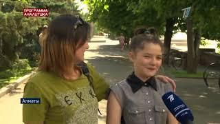 Менингит шагает по Казахстану