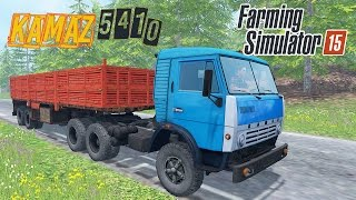 Farming Simulator 2015 Mod KamAZ 5410 Truck