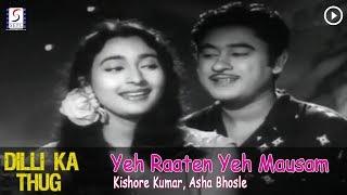 Yeh Raaten Yeh Mausam - Kishore Kumar, Asha Bhosle