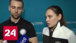 Горячий лед: Россия взяла первую в истории олимпийскую медаль в керлинге - Россия 24