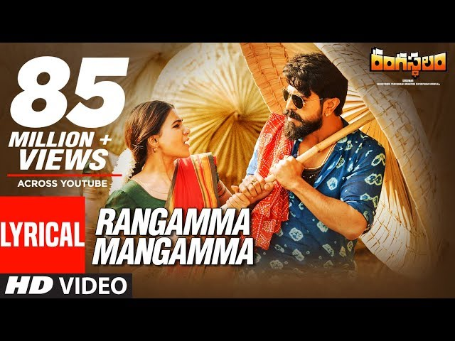 Rangamma Mangamma Audio Song | Rangasthalam Movie Songs | Ram Charan, Samantha