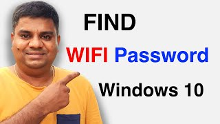 How to Find Network Security Key 📶🔍