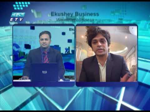 Ekushey Business | মো. সালাউদ্দিন | অপ্পো মোবাইল | একুশে বিজনেস | 07 September 2021 | ETV Business