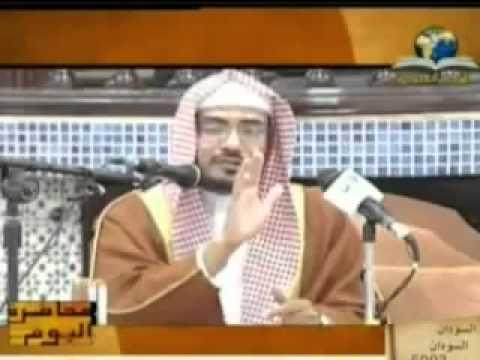 اصعب ما نحمله جميعا فوق ظهورنا.الشيخ صالح المغامسي