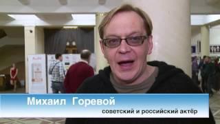 Михаил Горевой поздравляет город Реутов с 75 летием