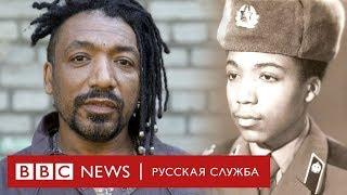 Темнокожий ликвидатор Чернобыля — об аварии, сериале и расизме [ENG SUBS]