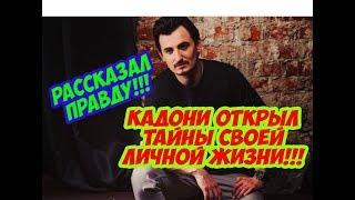 Дом 2 Новости 10 Апреля 2018 (10.04.2018) Раньше Эфира