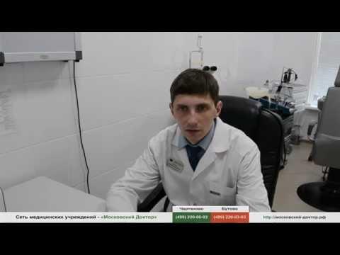 Suspicio c61 предстательной железы