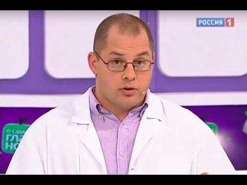 Гепатит с на фоне лейкоза